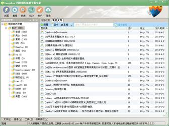 ImageBox网页图片批量下载工具 8.0.3-第4张图片-cc下载站