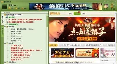 重庆同城游戏大厅 2018-第2张图片-cc下载站
