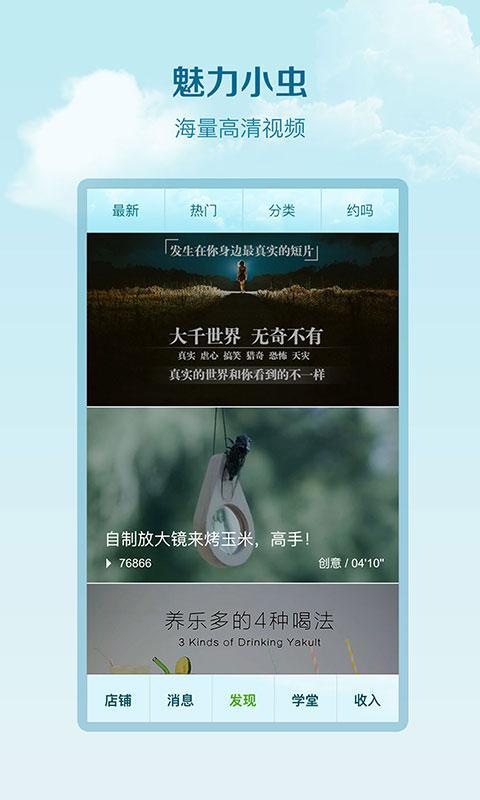 深山果农 1.7-第3张图片-cc下载站