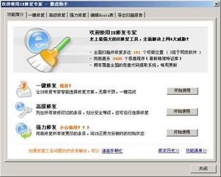 雅虎助手 3.6-第2张图片-cc下载站