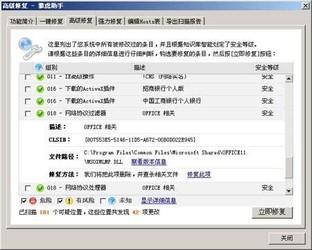 雅虎助手 3.6-第5张图片-cc下载站