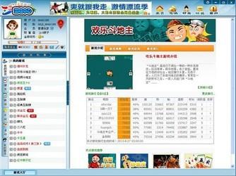 三峡游戏中心 2.96-第4张图片-cc下载站