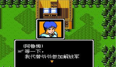 索菲亚的复苏 中文版-第2张图片-cc下载站