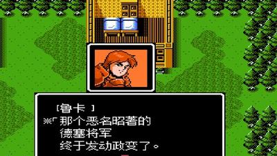 索菲亚的复苏 中文版-第3张图片-cc下载站