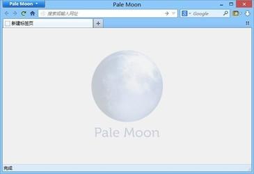 苍月浏览器Pale Moon 28.8.0-第2张图片-cc下载站