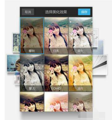 百度魔拍 2.1.2.5-第7张图片-cc下载站