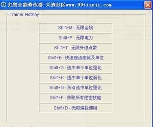红警全能修改器 3.0-第2张图片-cc下载站