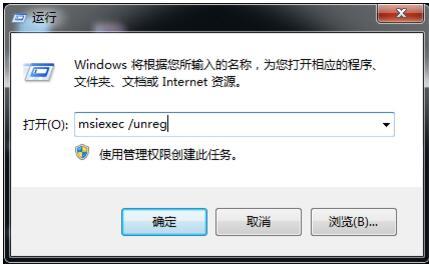 Adobe AIR 25.0.0.134-第3张图片-cc下载站