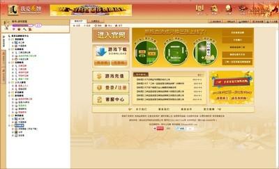 我爱花牌游戏中心 8.0.2.22-第2张图片-cc下载站