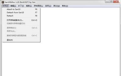 三国志10威力加强版修改器 1.10-第2张图片-cc下载站