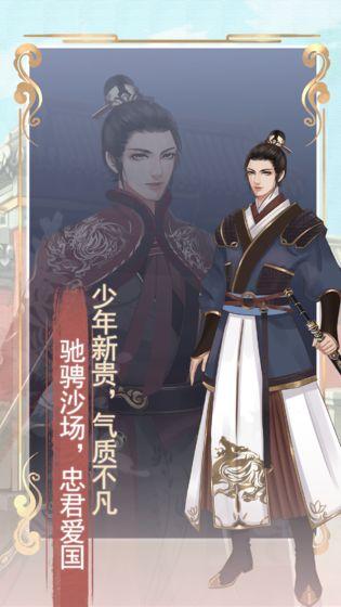 另一个我2:皇家公主_游戏下载预约-第2张图片-cc下载站