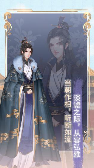 另一个我2:皇家公主_游戏下载预约-第3张图片-cc下载站