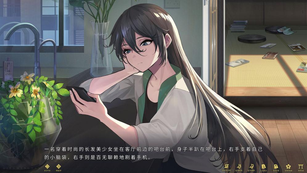 轻梦谭:瓮之篇_游戏下载预约-第2张图片-cc下载站