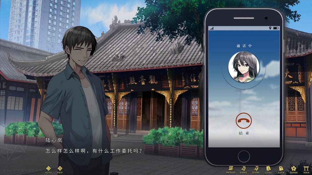 轻梦谭:瓮之篇_游戏下载预约-第3张图片-cc下载站