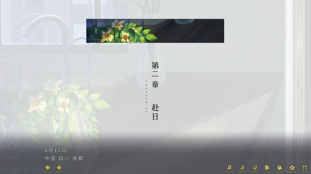 轻梦谭:瓮之篇_游戏下载预约-第5张图片-cc下载站