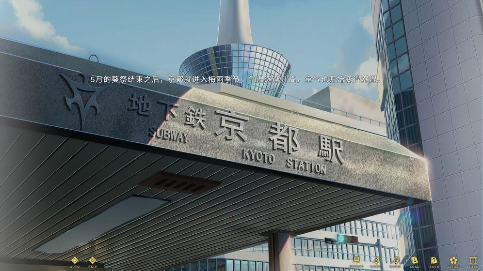 轻梦谭:瓮之篇_游戏下载预约-第7张图片-cc下载站