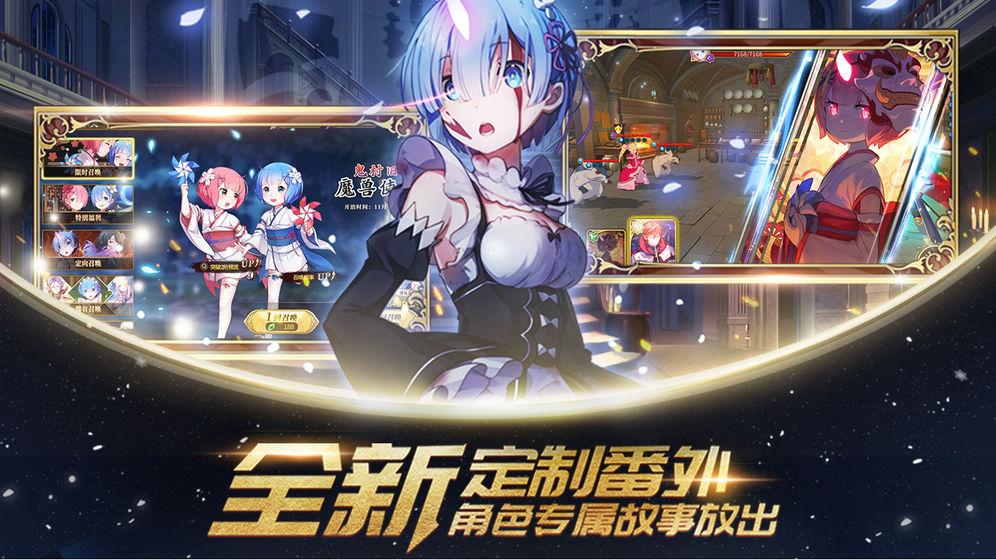从零开始的异世界生活-INFINITY    CN_游戏下载预约-第2张图片-cc下载站