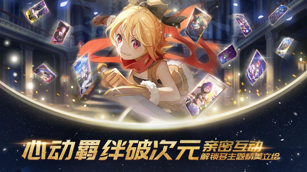 从零开始的异世界生活-INFINITY    CN_游戏下载预约-第5张图片-cc下载站