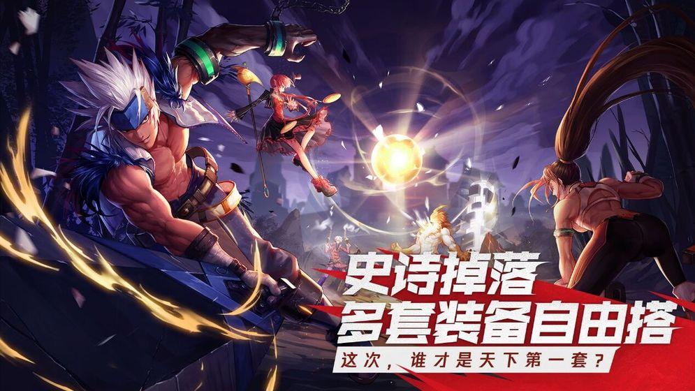 地下城与勇士 M_游戏下载预约-第4张图片-cc下载站
