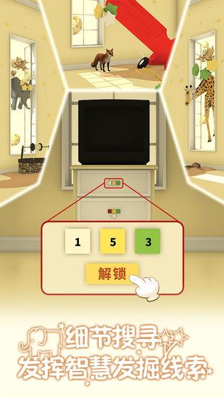 小王子的幻想谜境_游戏下载预约-第4张图片-cc下载站
