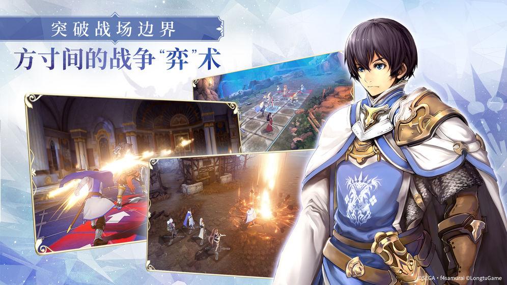 苍之骑士团2_游戏下载预约-第3张图片-cc下载站