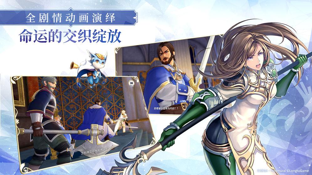 苍之骑士团2_游戏下载预约-第4张图片-cc下载站