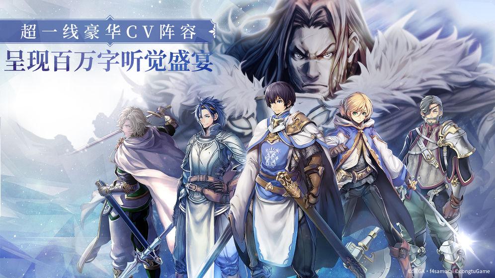 苍之骑士团2_游戏下载预约-第5张图片-cc下载站