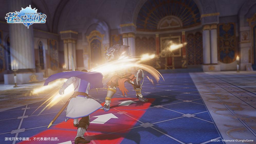 苍之骑士团2_游戏下载预约-第6张图片-cc下载站