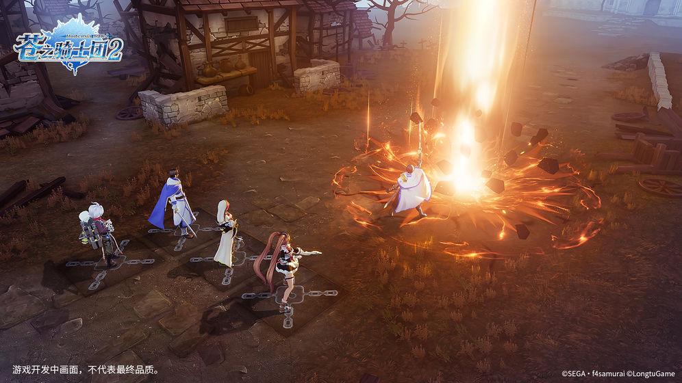 苍之骑士团2_游戏下载预约-第7张图片-cc下载站