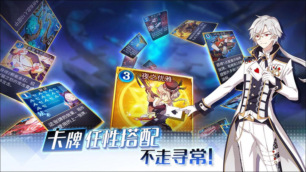 超级战姬传说_游戏下载预约-第2张图片-cc下载站