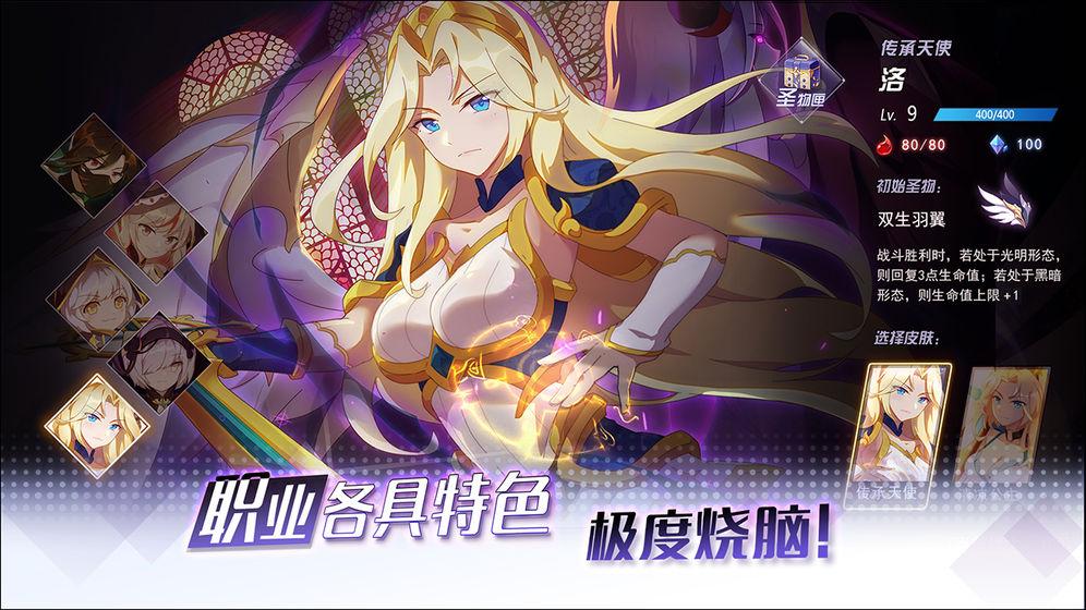 超级战姬传说_游戏下载预约-第4张图片-cc下载站