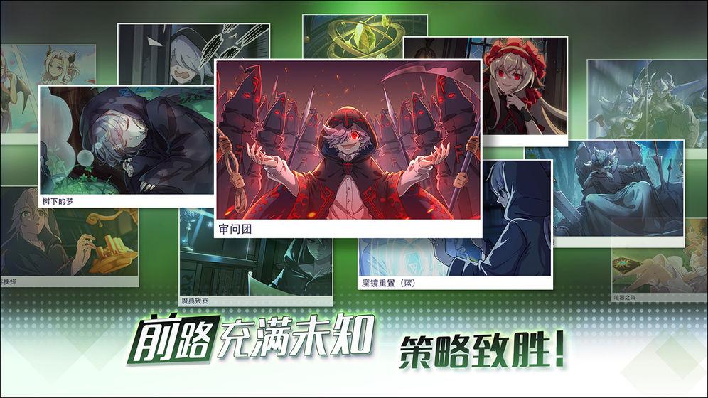 超级战姬传说_游戏下载预约-第5张图片-cc下载站