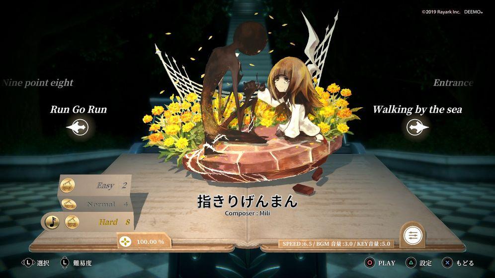 DEEMO -Reborn-_游戏下载预约-第4张图片-cc下载站
