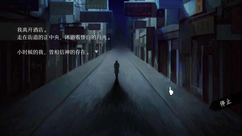 WILL:美好世界_游戏下载预约-第6张图片-cc下载站