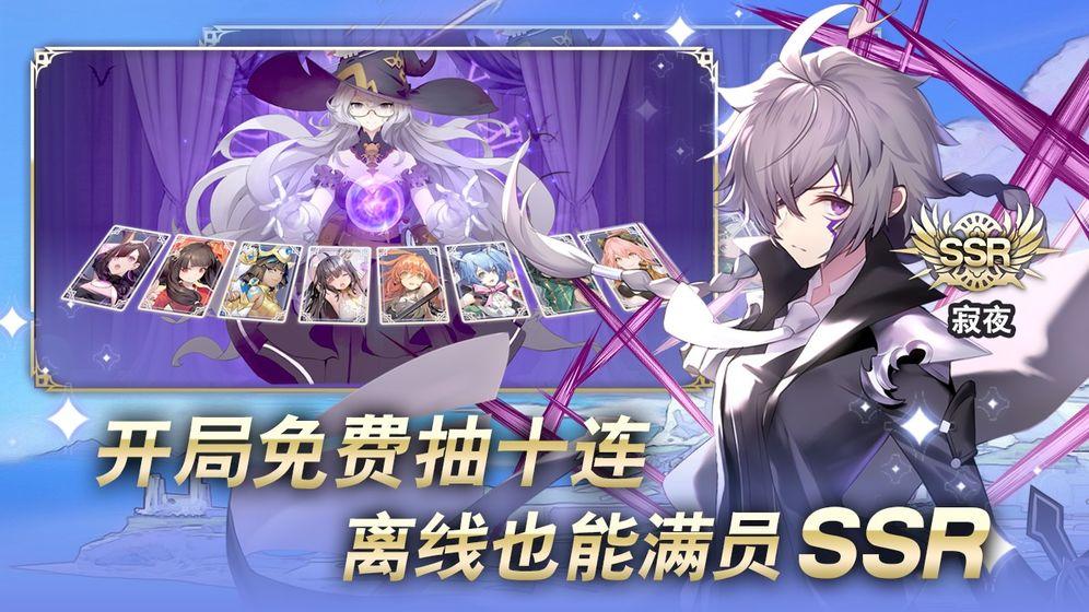 阿卡迪亚    CN_游戏下载预约