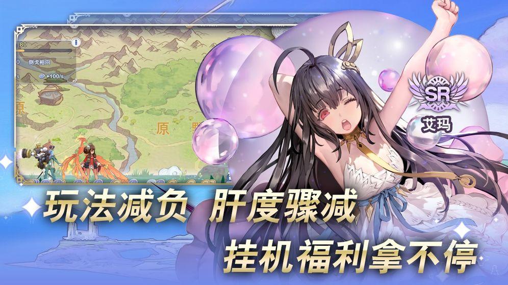 阿卡迪亚    CN_游戏下载预约-第2张图片-cc下载站