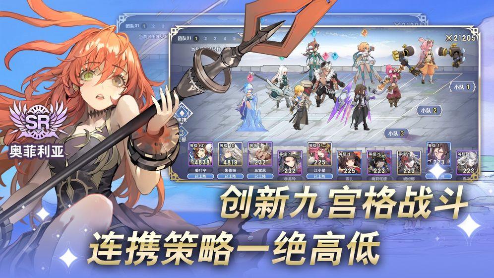 阿卡迪亚    CN_游戏下载预约-第3张图片-cc下载站
