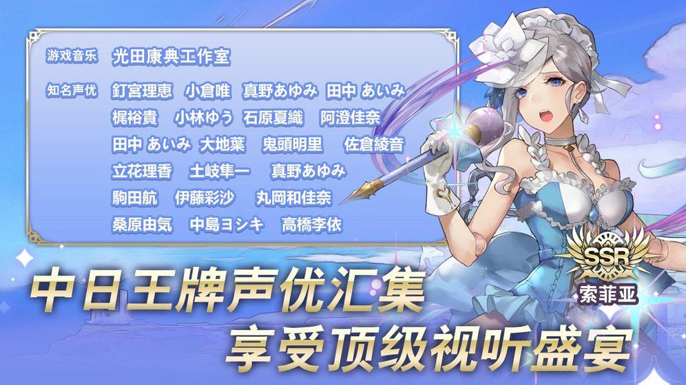 阿卡迪亚    CN_游戏下载预约-第4张图片-cc下载站