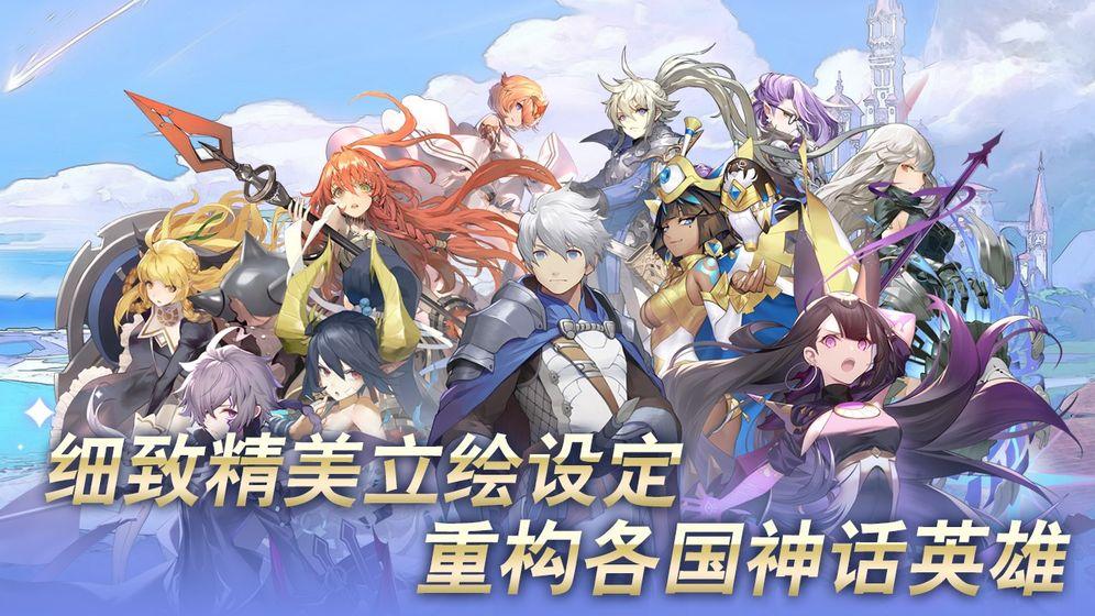 阿卡迪亚    CN_游戏下载预约-第5张图片-cc下载站
