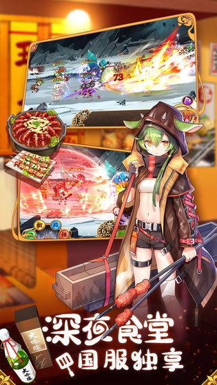 料理次元    CN_游戏下载预约-第3张图片-cc下载站