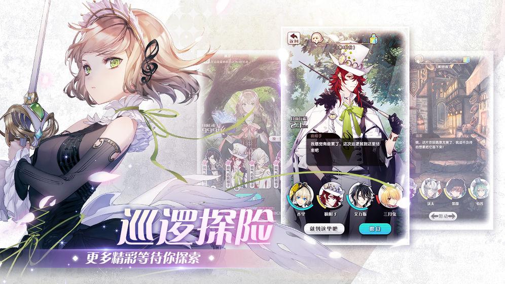 苍之谱_游戏下载预约-第3张图片-cc下载站
