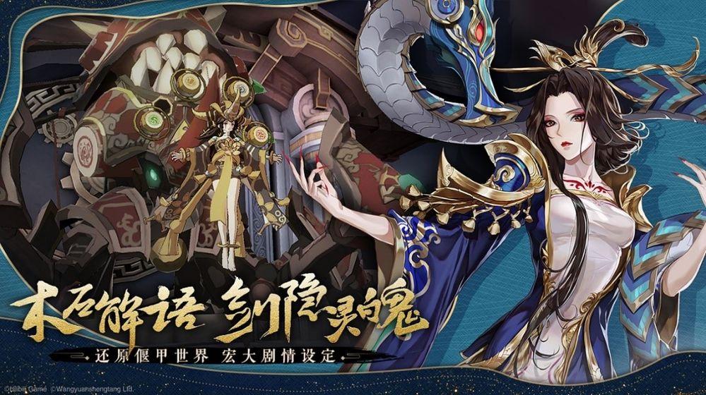 古剑奇谭木语人_游戏下载预约-第3张图片-cc下载站