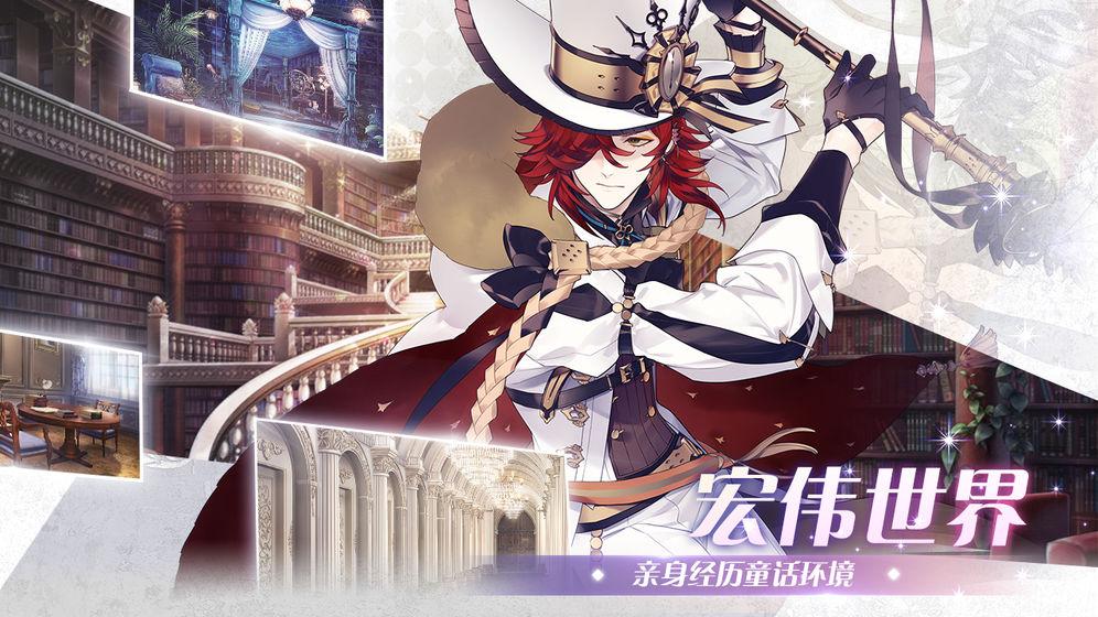 苍之谱_游戏下载预约-第4张图片-cc下载站