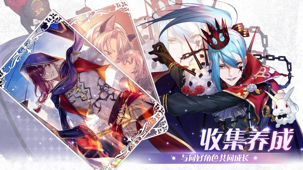 苍之谱_游戏下载预约-第5张图片-cc下载站