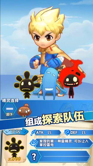 幻兽工坊_游戏下载预约-第4张图片-cc下载站