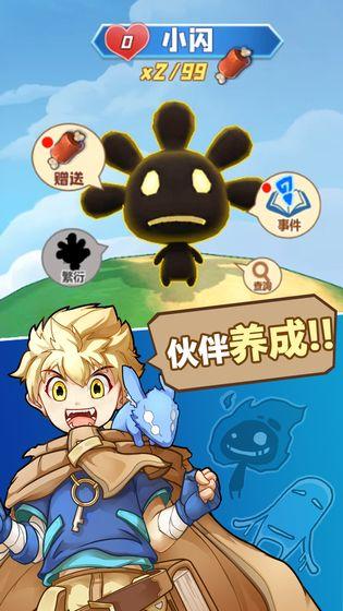 幻兽工坊_游戏下载预约-第3张图片-cc下载站