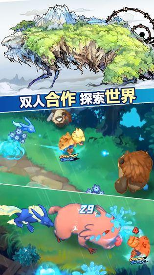 幻兽工坊_游戏下载预约-第5张图片-cc下载站