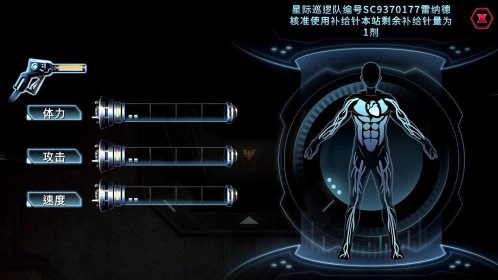 星际扩散    CN_游戏下载预约-第6张图片-cc下载站