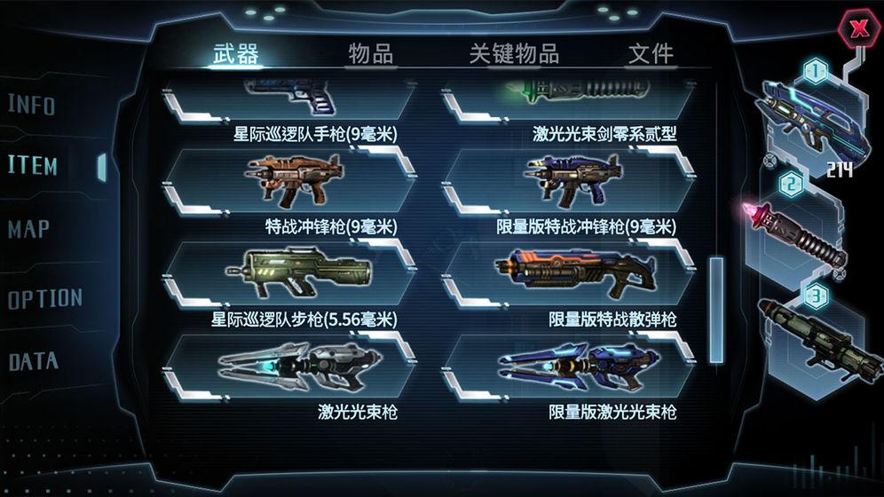 星际扩散    CN_游戏下载预约-第7张图片-cc下载站
