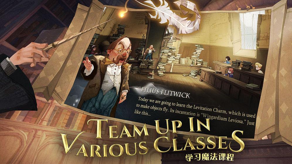 哈利波特:魔法觉醒_游戏下载预约-第3张图片-cc下载站